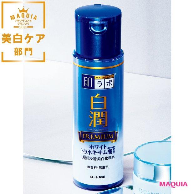 プチプラ美白部門TOP3・1位は900円で買える潤う美白化粧水_1