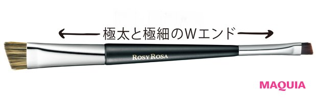 ロージーローザ  ダブルエンドアイブロウブラシ スマッジタイプ ¥748