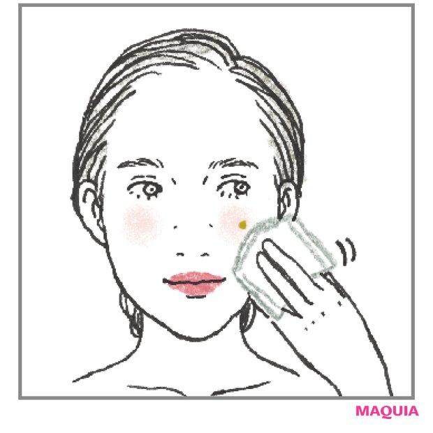 化粧水は 黄ニキビを避けて