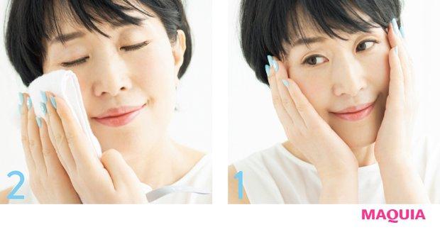 1なめらかなクレンジングバームで、肌をくるくるとマッサージするようになじませる。2水で濡らしたタオルをレンジでチンして、顔を約30秒包む。優しく滑らせてバームをオフ。