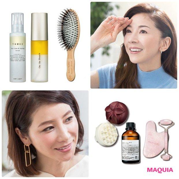【美しい50代の美容法】君島十和子さんと水谷雅子さんの美肌の秘訣とは? 愛用化粧品、年齢を感じさせない肌を保つ美容習慣まとめ