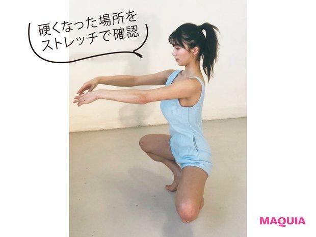 「美尻のためのウェイトトレーニングにハマっているのですが、効率を上げるためにトレーニング前はバレエストレッチで歪みをリセット。理想はボリュームのあるヒップ」