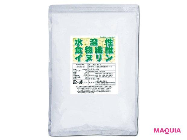 水溶性食物繊維 イヌリン 400g ¥727/ヘルシーカンパニー