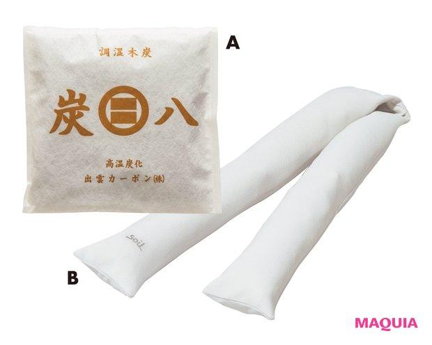 A炭八スマート小袋 約40g ¥825/出雲カーボン BDRYING TUBE ¥4290/soil