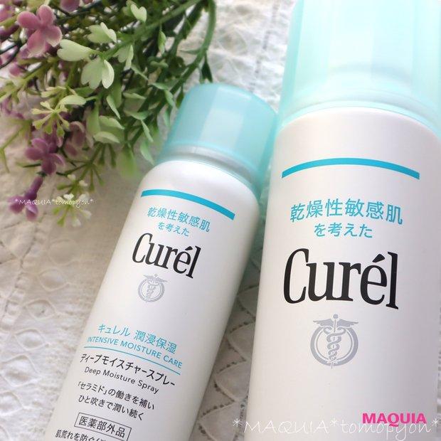 柔らかなミスト化粧水で、いつでもうるおい補給❤キュレル ディープモイスチャースプレー❤乾燥性敏感肌に _1