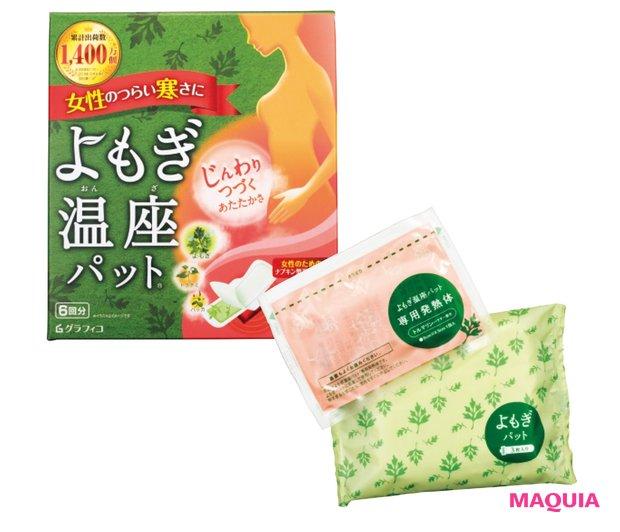 優月美人 よもぎ温座パット 6個入り ¥943/グラフィコ