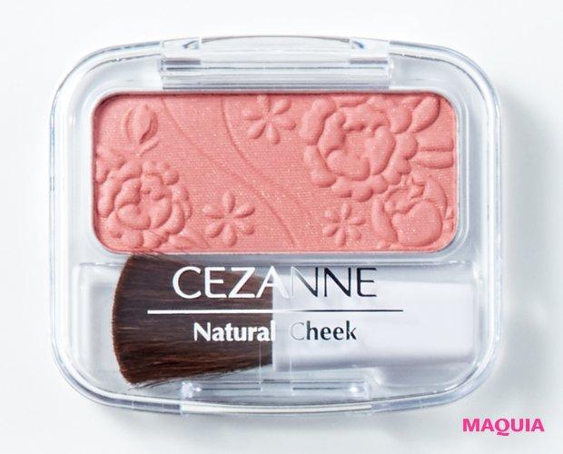 セザンヌ ナチュラル チークN 01 ¥360/セザンヌ化粧品