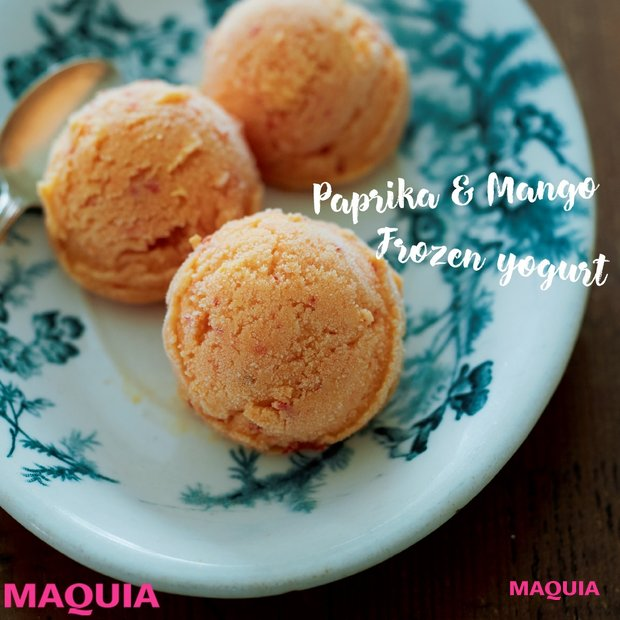 美に効く素材をぎゅっと凝縮! パプリカとマンゴーのフローズンヨーグルト