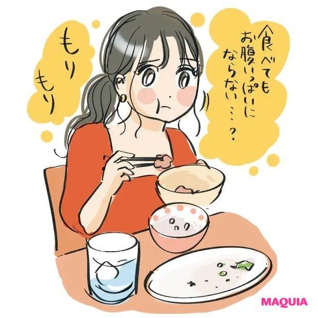 空腹? 満腹? 鈍感タイプの太りグセとは?