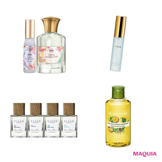 汗や皮脂のニオイ対策に。心地いい香りの香水やヘアミスト、シャワージェルをピックアップ