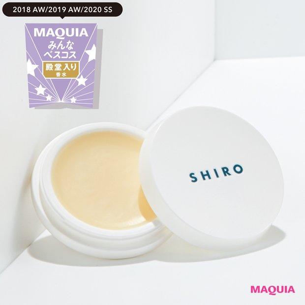みんなのベスコス 香水部門TOP5・「SHIRO」が1位&2位を独占!_1