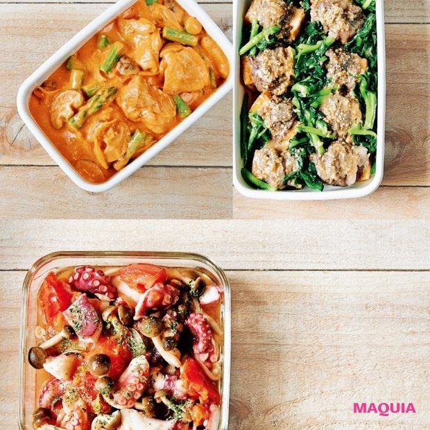 簡単でおいしい上に糖質オフ!保存の利く常備菜の作りおきレシピ