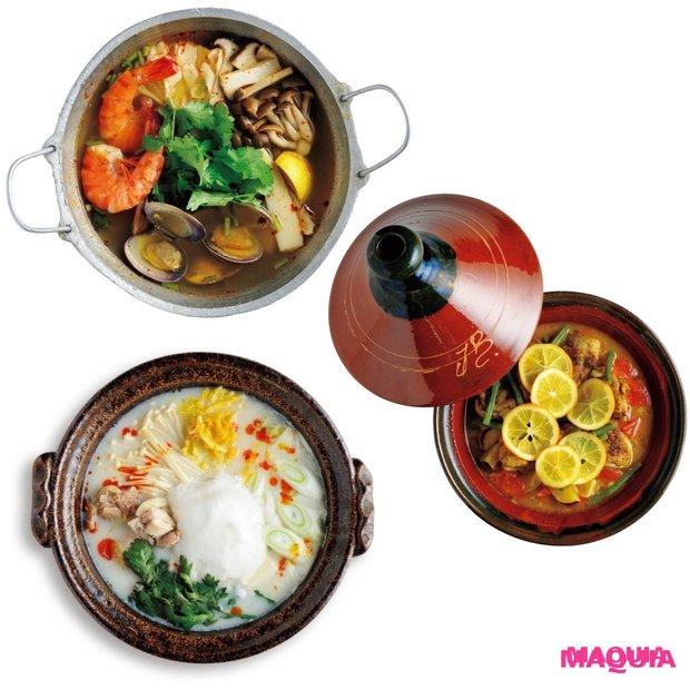 食べてキレイに! 絶品レシピ【トムヤム鍋&タジン鍋】を紹介します