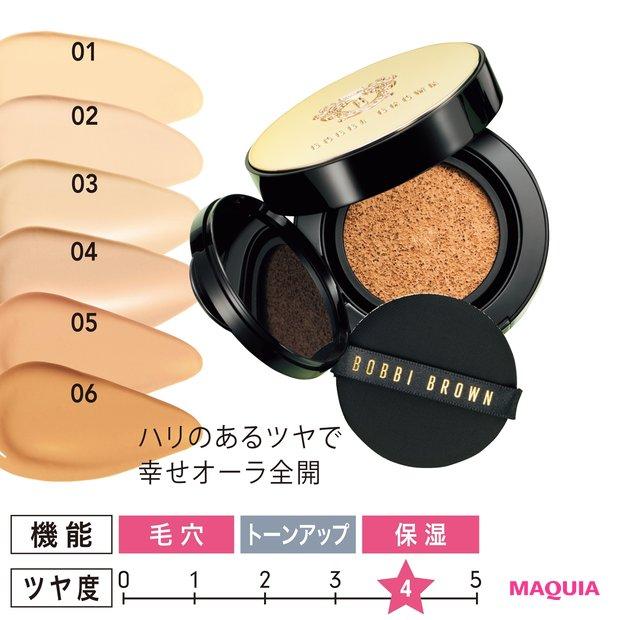 ボビイ ブラウン インテンシブ スキン セラム  クッション ファンデーション  SPF40(PA++++) SPF40・PA++++ 全6色 各¥7000