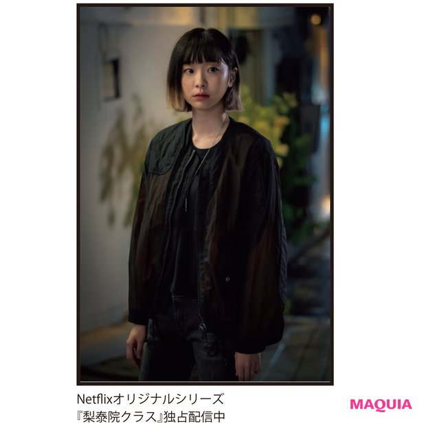 Netflixオリジナルシリーズ 『梨泰院クラス』独占配信中