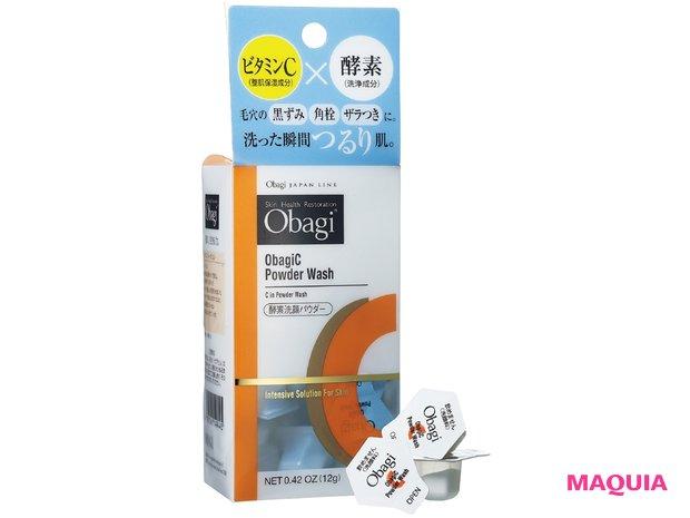 オバジC 酵素洗顔パウダー 30個 ¥1800/2017年発売/ロート製薬