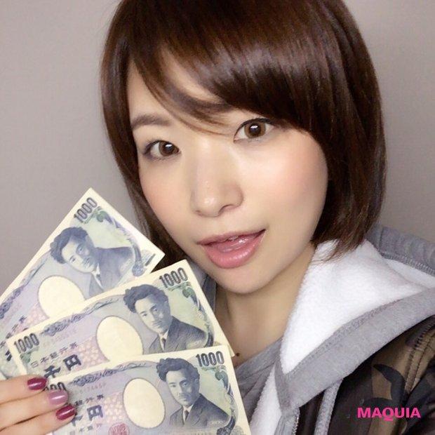 """3000円でこんなに買える!プチプラコスメで""""4つの顔""""作ります"""