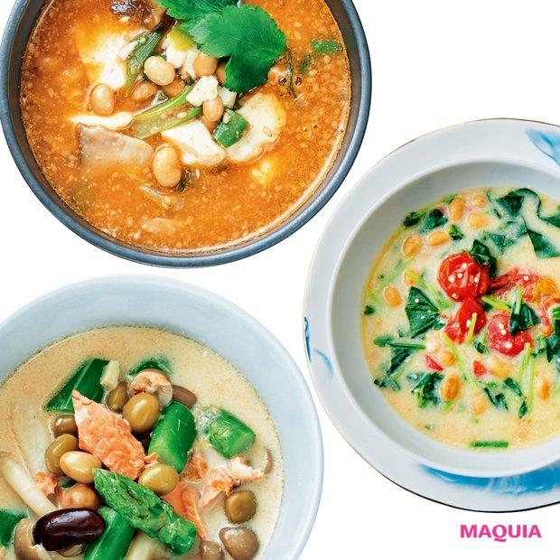 冷え・生理不順に! Atsushiさん直伝・7つのスープレシピ