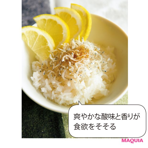 [レモンしらすご飯]