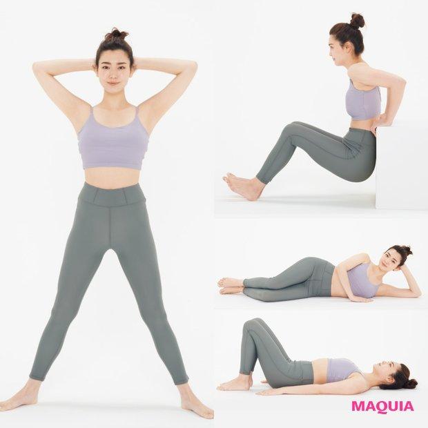【美筋トレーニング5選】すっきり二の腕、美腹、上向きヒップに!_1