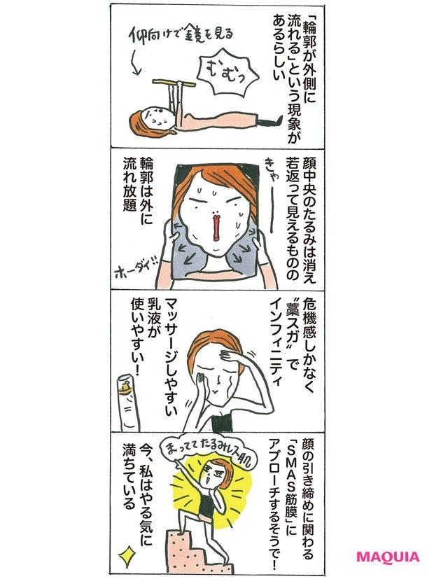 美容ライター 摩文仁こずえさんのハッピーエピソード
