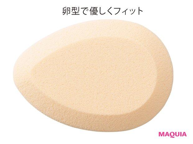 資生堂 スポンジパフ アーティスト タッチ(乳化タイプ用)119 ¥935