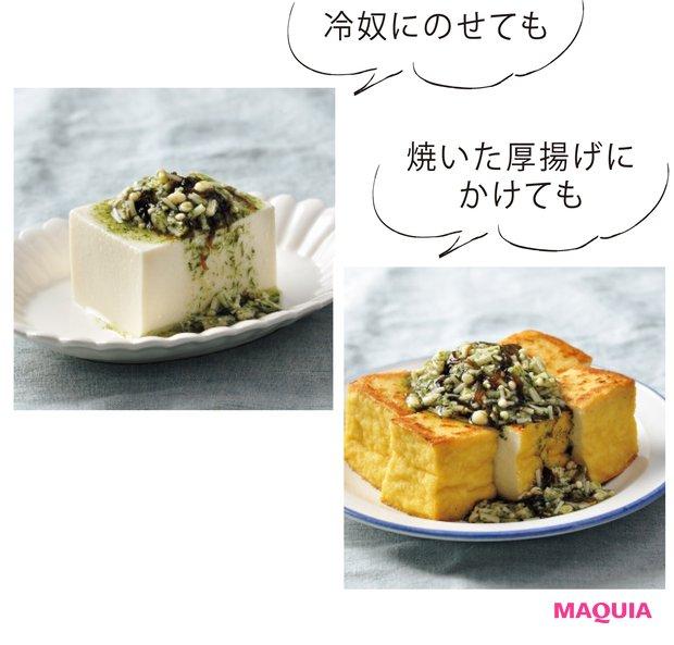 もずくとえのきの簡単小鉢レシピ
