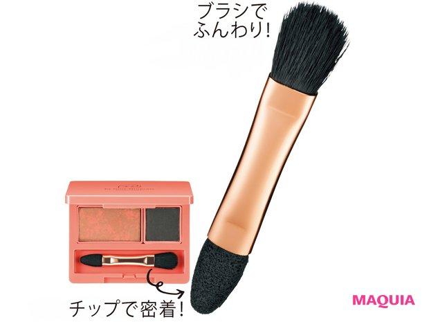 オンリーミネラル  N by ONLY MINERALS ミネラルスキャンブロウ ¥3850/ヤーマン