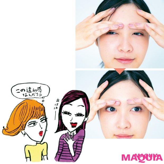 あるあるNG眉の解決法を教えます! 眉カットの失敗、左右の眉がバラバラ……