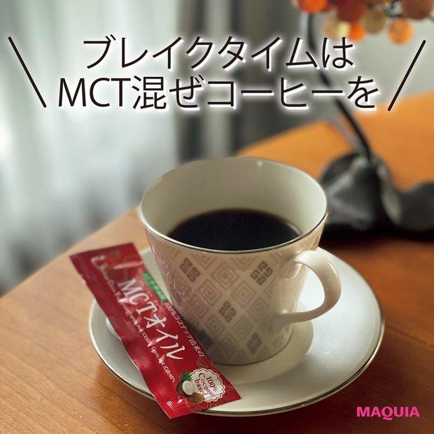 仙台勝山館MCT オイルスティックタイプ 4g×16袋入り/私物