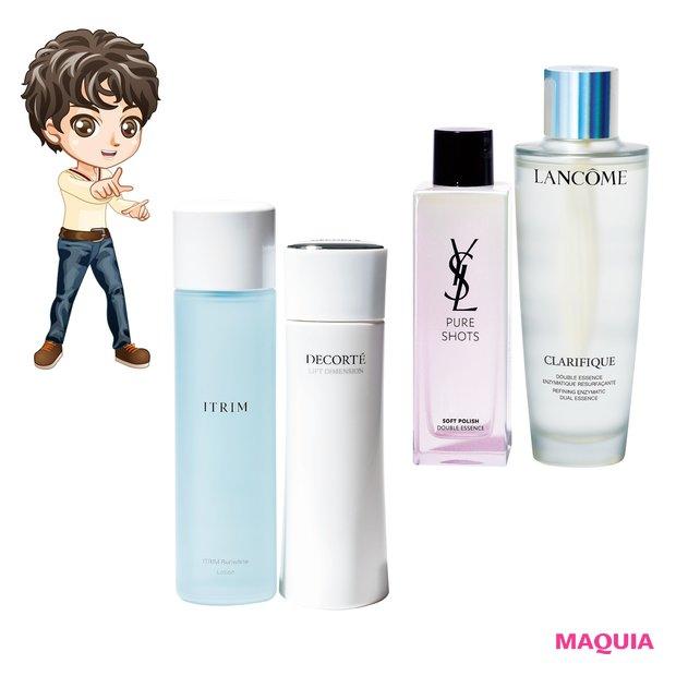 ムードメーカーみたいに、肌をパッと明るくしてくれる! 今期おすすめのくすみ改善化粧水