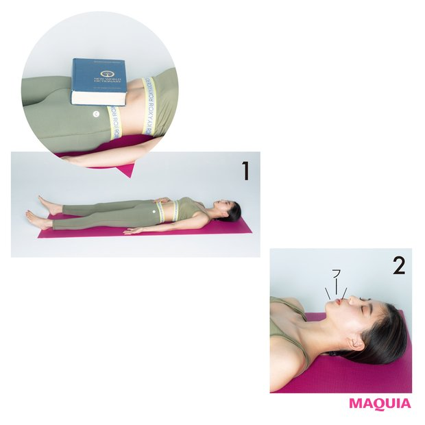 腹式呼吸のポイント