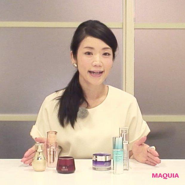 美容コーディネーター、弓気田みずほさんのしゃべるブログ「ゆげChannel」がスタート!