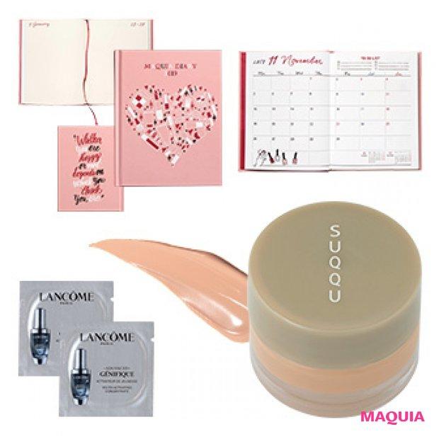 SUQQUの新クリームファンデーションが付録に! MAQUIA12月号は10/22発売です