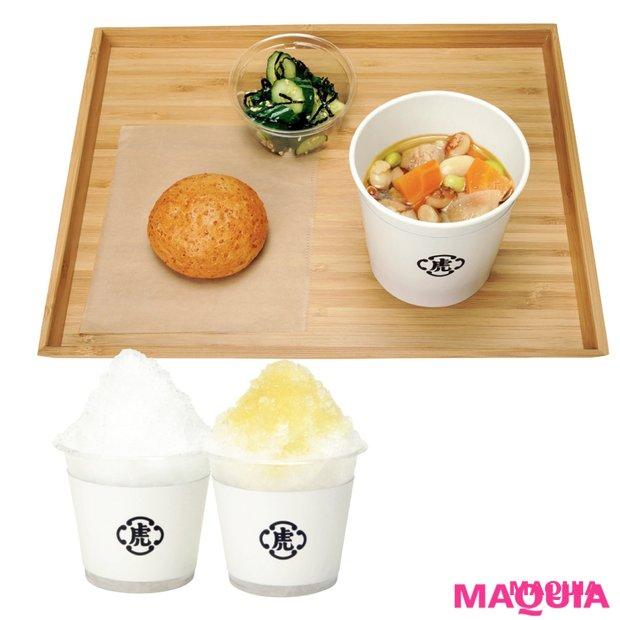 青山に期間限定オープン! 老舗「とらや」の和菓子を気軽に味わえるショップ
