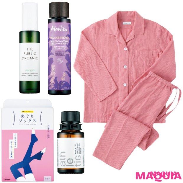 【冬の睡眠、質上げTIPS】パジャマや香りなど、眠りとお風呂の専門家がナビ