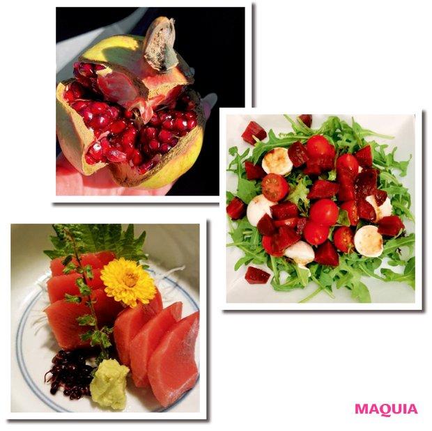 ザクロ、ビーツ、トマトなど、様な赤いフードを食べるように