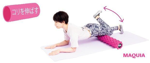 """""""ほぐし""""で体は変わる! 星野由香さんが「ほぐピラ」の基本&背中トレーニングをレッスン_4"""