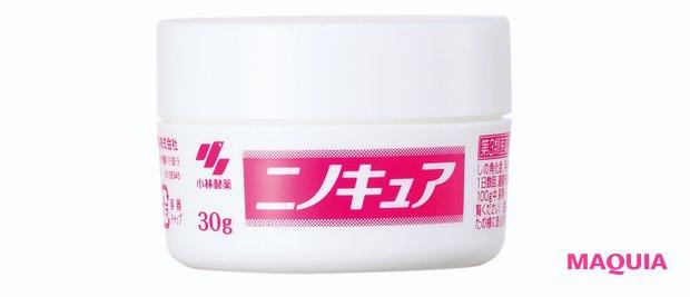 ニノキュア [第3類医薬品] 30g ¥1200/小林製薬