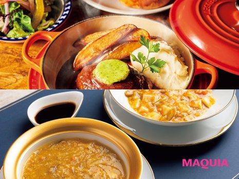あの名店が新レストランをオープン! メゾンカイザー×ミート矢澤、上海蟹の有名店も上陸