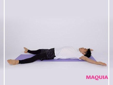 【わずか30秒! 毎晩やりたい基本編③】「睡眠ダイエット」ですっきり美BODY 〜「大の字のび」で全身の筋肉を活性化!〜