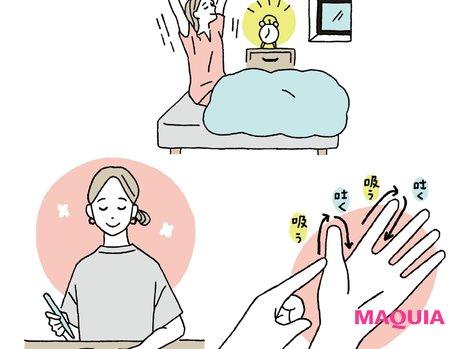 自宅でできる脳ケア10Tips! 歯みがき、日記、香りで脳疲労をリカバリー