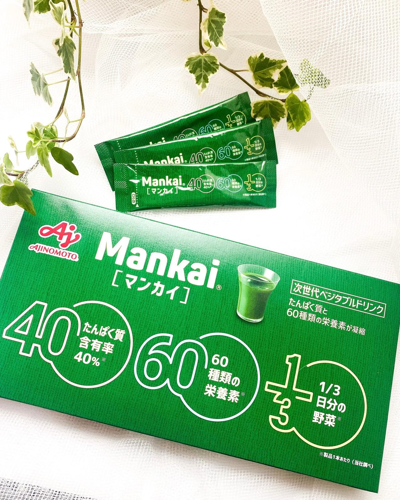 味の素 Mankai[マンカイ]