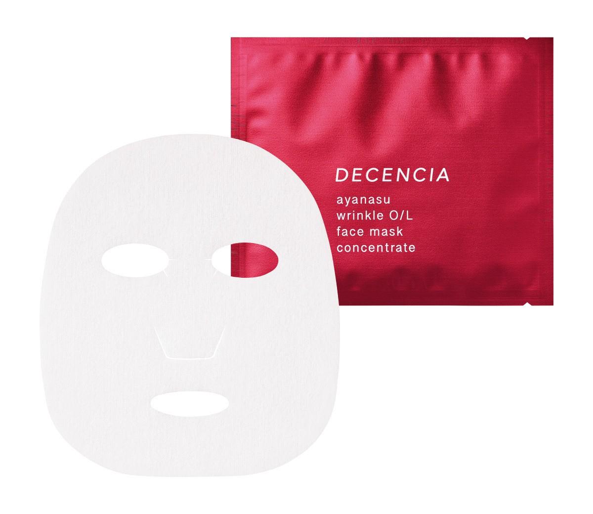 ディセンシアのフェイスマスクで、シワぐせに、週1回、5分(※1)の速攻集中ケア_4