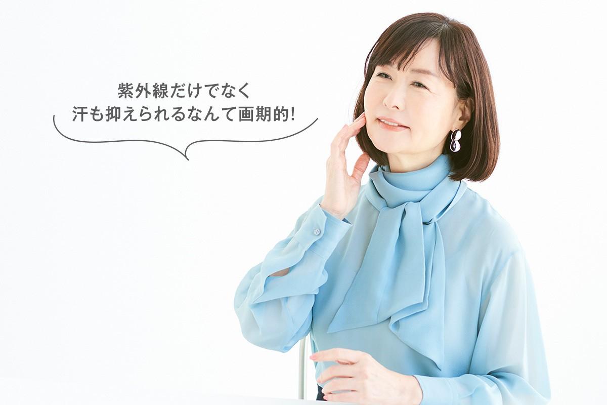 サンカット®️ プロディフェンス マルチブロックUV ミルク