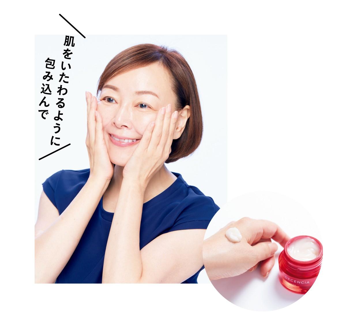 小田ユイコ