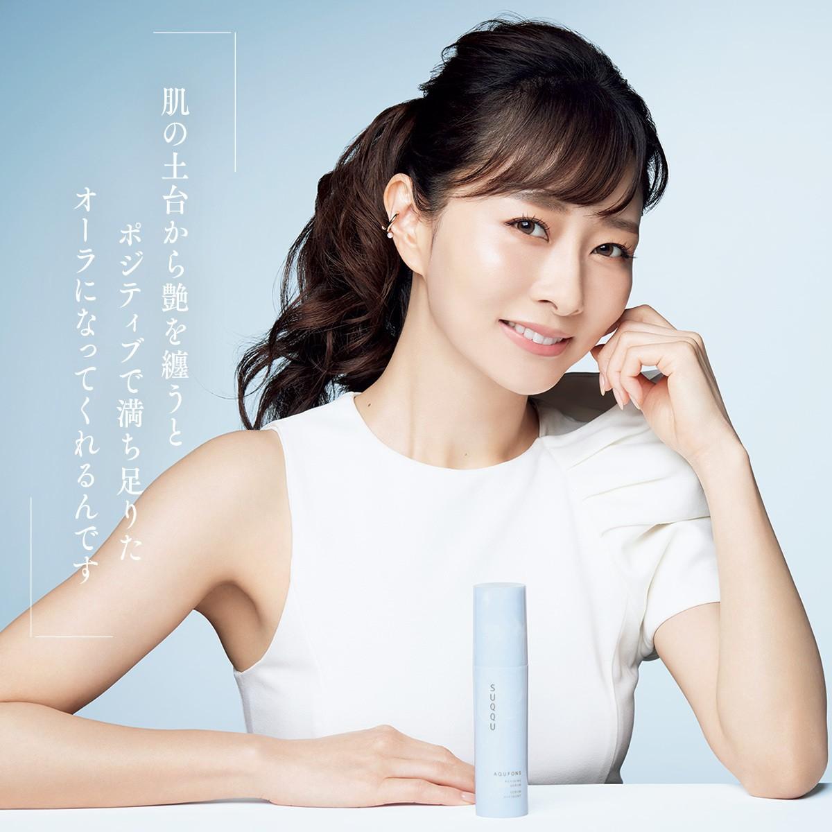 美容家 石井美保×SUQQU 澄み透る艶肌の美学「なぜ、艶にこだわり続けるのか」_1