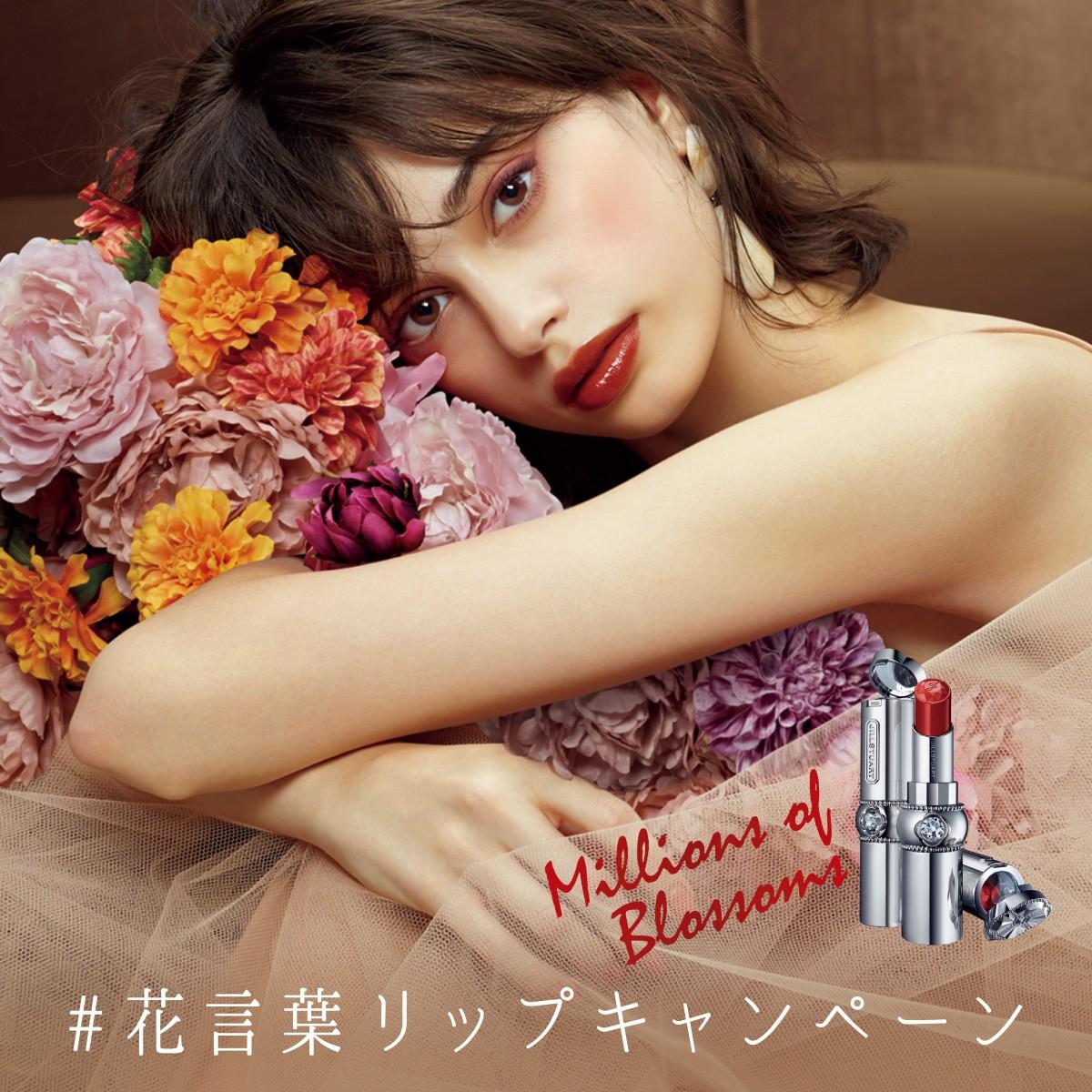 【JILL STUART15年目の魔法】唇、ツヤめく花びら色に。Newリップスティックで、なりたい私_13