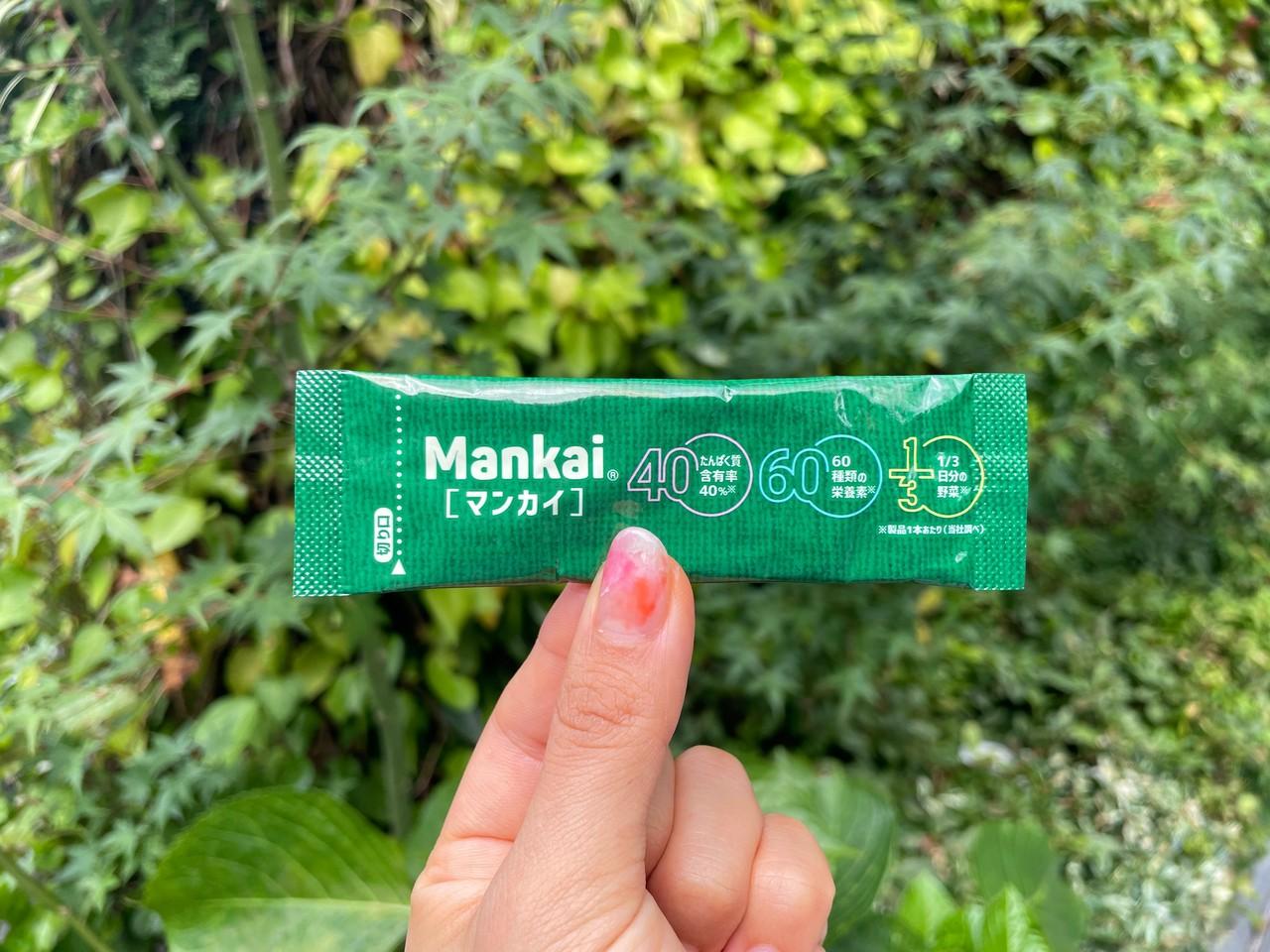 味の素 Mankai (マンカイ)