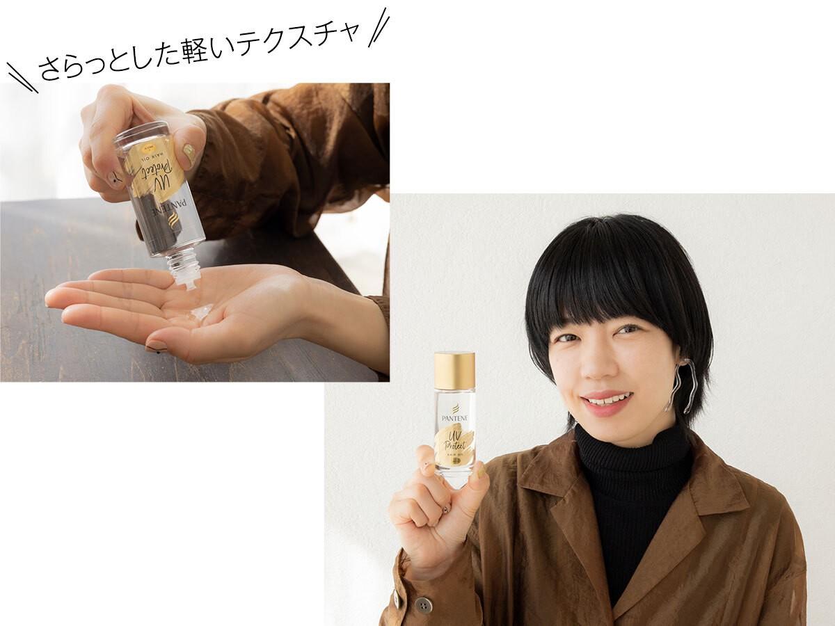 2021年は髪の紫外線ケアがトレンドに。宇垣美里さんも注目!うるツヤ髪が続く新感覚の#髪の日焼け止めオイル_5